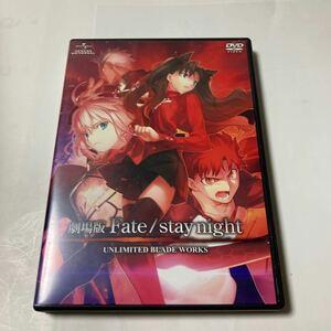 劇場版Fate/stay night UNLIMITED BLADE WORKS/TYPE−MOON