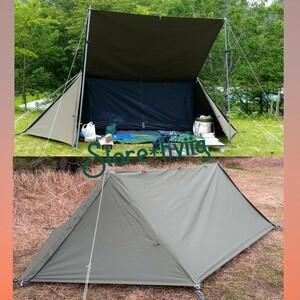 〈TC素材〉BUNDOK パップテント ポリコットン 軍幕 / ツーリング ソロ キャンプ 1人用