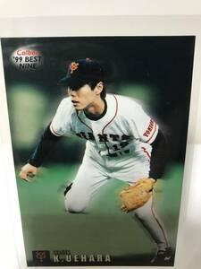 カルビー プロ野球チップス 2000 上原浩治 B-02 読売ジャイアンツ ノーマルカード