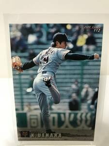 カルビー プロ野球チップス 2000 上原浩治 112 読売ジャイアンツ ノーマルカード