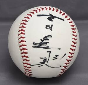 ^*[ autograph ball ] Yokohama Bay Star z Yoshimura . basis #31 NPB official lamp *^
