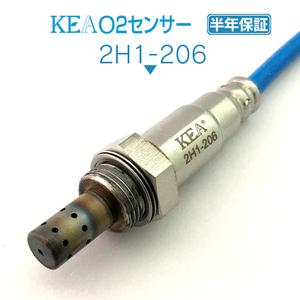 【半年保証】 KEA O2センサー 2H1-206 ( フリードハイブリッド GP3 36532-RK8-004 下流側用 ) 同梱可能 即納