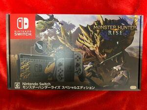 Nintendo Switch ニンテンドースイッチ 本体 モンスターハンターライズ スペシャルエディション 同梱版 モンハン 新品 保証あり 送料 無料