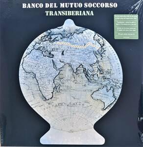 Banco Del Mutuo Soccorso Transiberiana ボーナス・トラック2曲追加収録CD付限定二枚組アナログ・レコード
