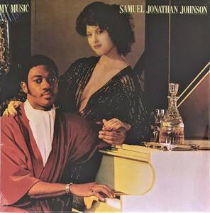 Samuel Jonathan Johnson サミュエル・ジョナサン・ジョンソン - My Music 限定リマスター再発アナログ・レコード