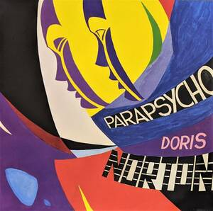 Doris Norton ドリス・ノートン (Antonius Rex=Antonio Bartoccetti=Jacula) - Parapsycho 500枚限定リマスター再発アナログ・レコード