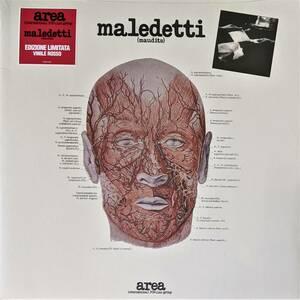 Area アレア - Maledetti (Maudits) 限定リマスター再発レッド・カラー・アナログ・レコード