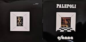 Osanna オザンナ - Palepolie 限定リマスター再発アナログ・レコード