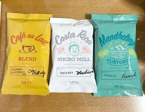 カルディ 春のコーヒーバッグ マンデリンフレンチ120g コスタリカ120g カフェオレブレンド120g  中挽き 計3点