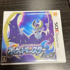 ポケットモンスタームーン 3DS ポケモン ソフト