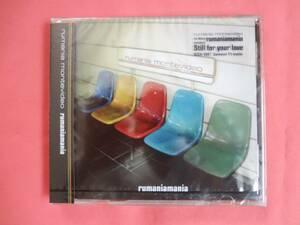 ルーマニア・モンテビデオ rumaniamania 中古CD