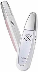 ★毛穴に効く温冷ケア★YA−MAN 42℃温冷プレート HB-7