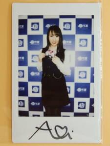 【斉藤愛 直筆サイン入り DVD「競これ&制これ」イベント特典 生チェキ】