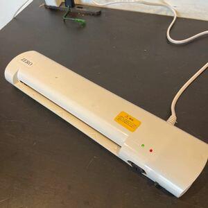 A4サイズ対応 ラミネーター ホット/コールド式 白色