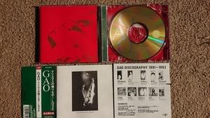 【送料無料】CD■クリスマスの贈りもの~LOVE■GAO
