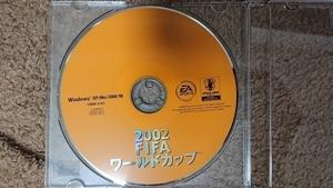 【送料無料】WindowsXP/Me/2000/98■2002 FIFAワールドカップ
