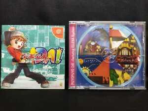 【送料無料】※ゲームディスクなし※■ドリームキャスト■ぷよぷよDA!