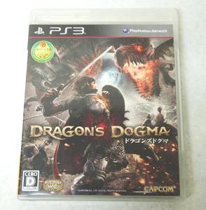 PS3 ドラゴンズドグマ カプコン 送料無料