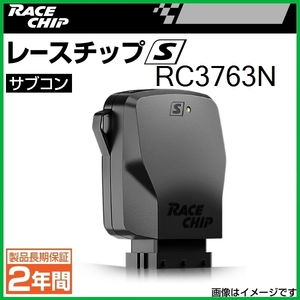 RC3763N race chip sub navy blue RaceChip S Renault Twingo GT 897cc 109PS/170Nm +16PS +21Nm free shipping new goods regular imported goods