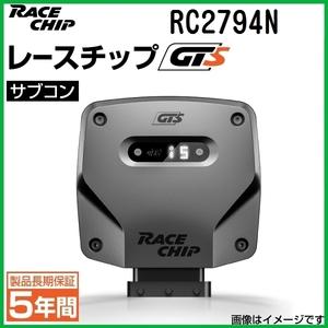 RC2794N race chip sub navy blue RaceChip GTS Renault Megane sport Trophy / Trophy S/ Trophy R 273PS/360Nm +41PS +60Nm