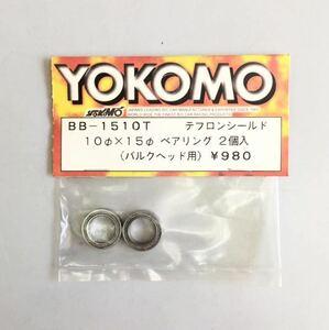 YOKOMO 10φ×15φテフロンシールドベアリング