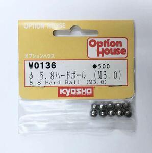 KYOSHO φ5.8ハードボールM3