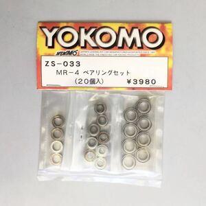 YOKOMO MR-4ベアリングセット