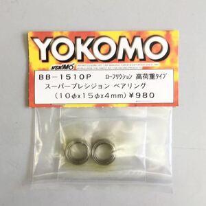 YOKOMO 10φ×15φ×4mmスーパープレシジョンベアリング