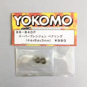 YOKOMO スーパープレシジョンベアリング4φ×8φ×3mm