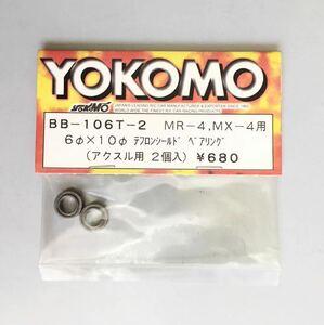 YOKOMO 6φ×10φテフロンシールドベアリング