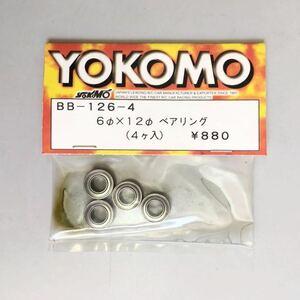 YOKOMO 6φ×12φベアリング