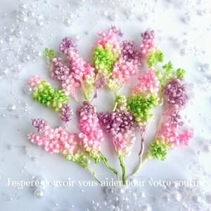 加工花材*パステルスタイリッシュ インディアンコーン プリザーブドフラワー 花材
