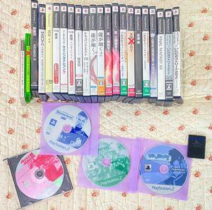 PS2ソフト◆メモリーカード◆セット