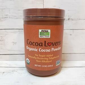 【新品・即決・送料込】 ココアラバーズ Cocoa Lovers 340g 純ココア 100% パウダー 未使用 未開封品 | 全国送料無料 補償つき
