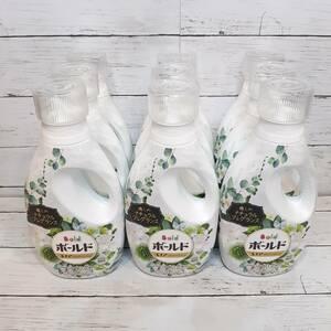 【新品・即決・送料込】 ボールド 液体 洗剤 グリーンガーデン&ミュゲの香り 本体 ボトル 9本 セット レノア ハピネスin   全国送料無料