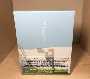 ■送料無料 ■ 北の国から Blu-ray BOX (1-4巻セット) (期間限定生産品)