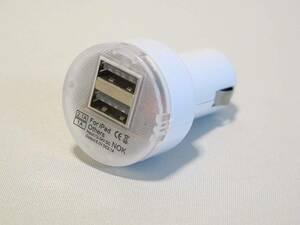 送料無料★シガーソケット USB 2口 ポート DC12V - 24V 5V 2.1A / 1A スマホ タブレット Android iPhone Plus X iPad 車 (白)