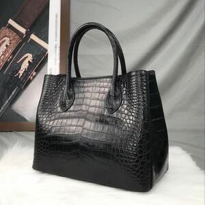 黒 綺麗な革 クロコダイル 本物 トートバッグ センター取り 腹革使用 ワニ革 レディースバッグ 総本革 ハンドバッグ (バッグのみ)