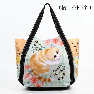 トートバッグ かわいい 茶とらネコ 茶トラ A4対応 ファスナー仕様 ねこ雑貨 レディース エコバッグ