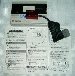 テクトム CM-100 N1 旧日産コネクタ 水温 スピード シルビア 180sx2000 スカイライン TECHTOM★N2 S13 S14 S15 R32 R33 R34 GT-R CMX-100