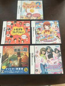 任天堂DSソフト 5本セットまたはチョイス可能