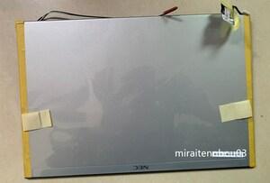 新品★★ NEC LaVie Z LZ550/LS PC-LZ550LS 液晶パネル 上半身 上半部 HW13HDP103