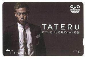 TATERU 株主優待 本田圭佑 クオカード 3000円 1枚 /新品/未使用/非売品/ タテル QUO レア サッカー