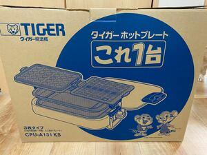 タイガーホットプレート cpu-a131