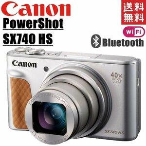 キヤノン Canon PowerShot SX740 HS パワーショット シルバー コンパクトデジタルカメラ コンデジ カメラ 中古