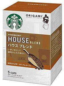 ▽★■ネスレ日本 スターバックス オリガミ パーソナルドリップ コーヒー ハウス ブレンド (9g×5袋)&time