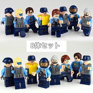 8体セット 警察 ミニフィグ LEGO 互換 ブロック ミニフィギュア レゴ 互換 q