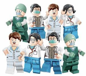 8体セット 医者 ミニフィグ LEGO 互換 ブロック ミニフィギュア レゴ 互換 q