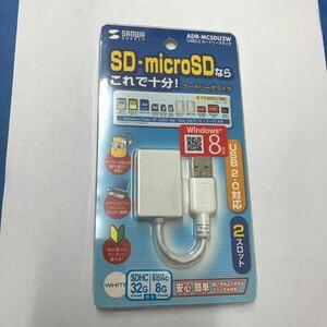 USB カードリーダライタ