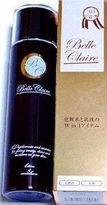BelleClaire ベルクレール 化粧水+乳液のW in1アイテム 話題の3Dヒアルロン酸配合 韓国コスメ